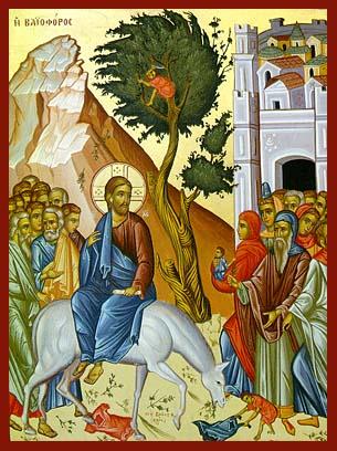 Jesu intåg i Jerusalem